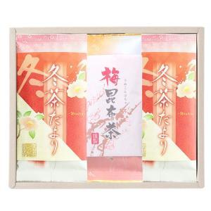 お歳暮 御歳暮 お茶 ギフト 煎茶 冬茶だより2袋 × 梅昆布茶1袋 平袋3本入 セット お年賀 お正月 煎茶 otyashizuoka
