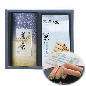 お歳暮 御歳暮 煎茶 緑茶 お茶 ギフト 煎茶 春霞・抹茶の里 セット otyashizuoka