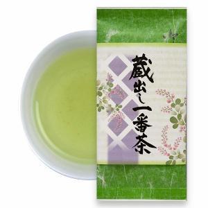煎茶 蔵出し一番茶 浅蒸し煎茶 ポスト便可|otyashizuoka