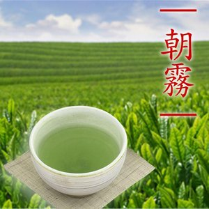 煎茶 朝霧 100g 平袋入  中蒸し煎茶 一番茶 贈答 美味しい お茶 ポスト便可|otyashizuoka
