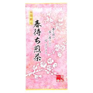 煎茶 春待ち煎茶 完熟 中蒸し煎茶 一番茶 美味しい お茶 ポスト便可|otyashizuoka