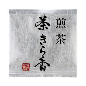 煎茶 きら香 5g袋入 新品種 白茶 袋井市 竹内農園 希少 品種 甘い otyashizuoka