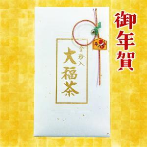 大福茶 金粉入り お年賀 お正月 おめでたい お茶 年始 ご挨拶 会社 数量限定 期間限定 ポスト便可|otyashizuoka