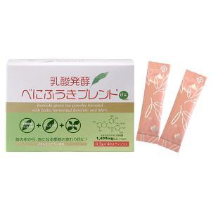 乳酸発酵べにふうきブレンド_1箱|otyashizuoka