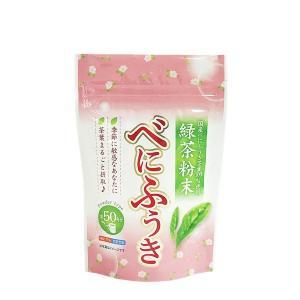べにふうき 粉末緑茶 パウダー お茶 メチル化カテキン 花粉 季節 ポスト便可|otyashizuoka