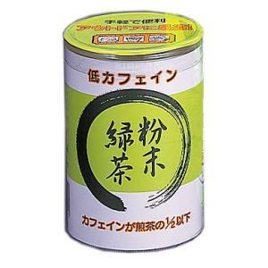 粉末緑茶 低カフェイン (分包タイプ) 粉末茶 パウダー 茶 otyashizuoka