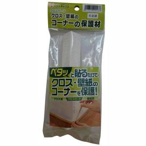 ハウスボックス ハウスボックス クロスガード 2.2×2.2×15(cm)/3690181030 石目調/2.2×2.2×15(cm)|ouchi-style