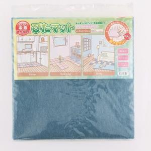 ワタナベ工業 吸着ぴたマット/KP-3017 ブルー 約30×30cm 9枚入 ブルー/30×30cm|ouchi-style