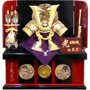 五月人形 久月作 家紋 緋絲縅 兜  コンパクト収納飾り 1051 ouchiku