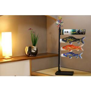 鯉のぼり 室内飾り 金彩弦月之鯉「豪 ごう」 お届けまで約二週間 送料無料 127-011|ouchiku