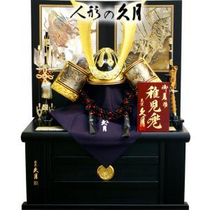 五月人形 久月 着用兜 収納飾り家紋 萌黄縅  1300