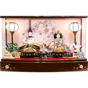 雛人形 吉徳大光 御雛 二人親王 アクリルケース飾り 322-118 |ouchiku