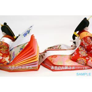 雛人形 天使の十二単衣 三段飾り 千匠作「雛ごよみ」45A-20|ouchiku|13