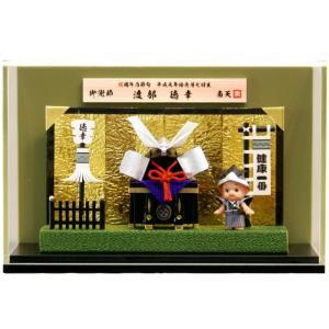 五月人形 まとい五月人形 キューピー纏兜 アクリルケース飾り 4-2 納期約2週間 送料660円 ouchiku
