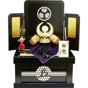 五月人形 収納飾り 兜 コンパクト  伯峰 徳川家康 428-13 ouchiku