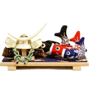 五月人形 伊達政宗兜・鯉のぼり 平飾り 48KB-4 ouchiku