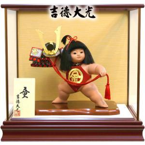 五月人形 吉徳大光 ガラスケース飾り 金太郎 童 子供大将 武者 503-265 ouchiku