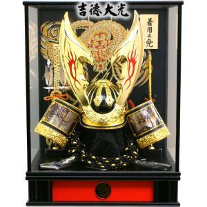吉徳大光作「 立体大鍬形 着用兜 」ガラスケース飾り( 539-809 ) ouchiku