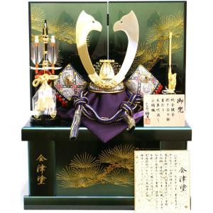 祐月作「 正絹 剥ぎ合わせ兜 」収納飾り( 554 ) ouchiku