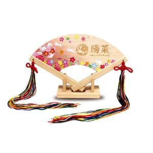 桃の節句「名入れ・家紋入れ 吉祥檜扇(はねうさぎ)【お届け約2週間】601-200|ouchiku