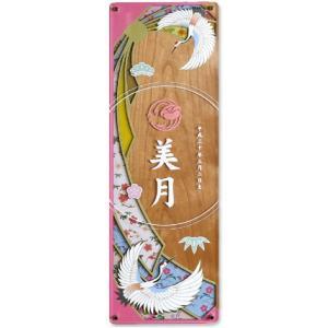 色かさね 木製短冊名前飾り なでしこ色 お届け約2週間 601-301 お雛様 桃の節句|ouchiku