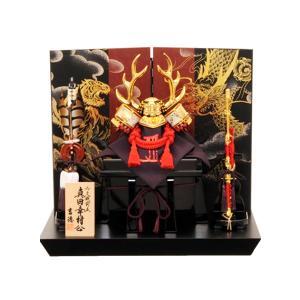 吉徳大光作「 真田幸村兜 」二曲屏風平飾り( 736-939 ) ouchiku