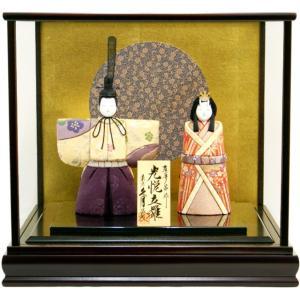 雛人形 ひな人形 久月監修 真多呂作 光悦 木目込み 立雛 ケース親王飾り 99236|ouchiku