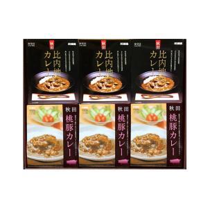 比内地鶏カレー・桃豚カレー詰め合わせセット6食入り CM-35|ouchiku