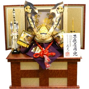 武光作「 深彫大鍬形 子供着用兜 」収納飾り( G3016 ) ouchiku