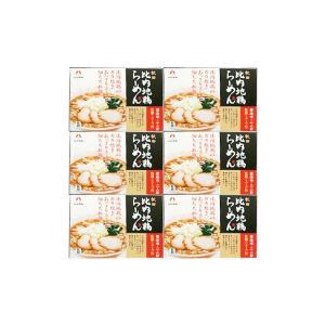 比内地鶏ラーメン 醤油味 12人前セット ouchiku