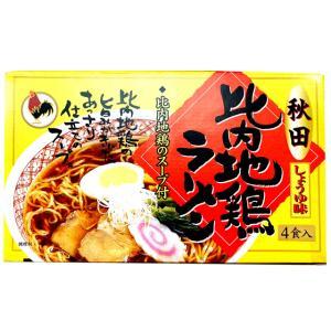 比内地鶏ラーメン 醤油味 5人前 ouchiku