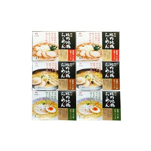 比内地鶏ラーメン 醤油・味噌・塩 12人前セット ouchiku