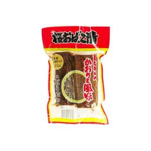 ■製品名:いぶりがっこ 秋田のふるさとの漬物 ハーフカット ■内容量:約220g ■消費期限:製造か...
