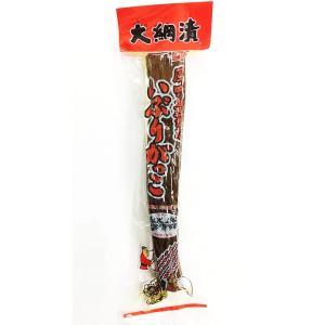 いぶりがっこ 秋田の漬物 大綱漬 一本Lサイズ(国産大根使用) ibu-t-l|ouchiku