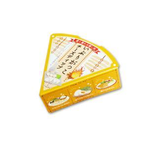 いぶりがっこチーズディップ|ouchiku