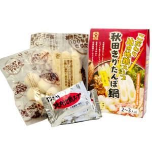 きりたんぽ鍋セット だまこ餅入り(真空パック 2〜3人前)ID-06 秘密のケンミンSHOW|ouchiku