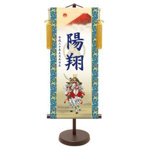 名前旗・名入れ掛け軸 端午の節句 白馬武者(中)透かし家紋入り・スタンド付き・納期約2週間(KTB-004M)|ouchiku