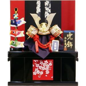 五月人形 宝童作 正絹「こいのぼり付き 極上赤絲兜」収納飾り MA-4|ouchiku