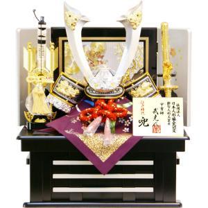 五月人形 収納飾り 兜 龍玉作 立体金具付中鍬形 G1067 ouchiku