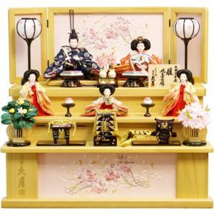 雛人形 久月作 よろこび雛 収納式 三段飾り S-31232