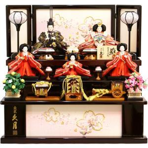 雛人形 久月作 「よろこび雛」 収納式 三段飾り S-32244OU-2
