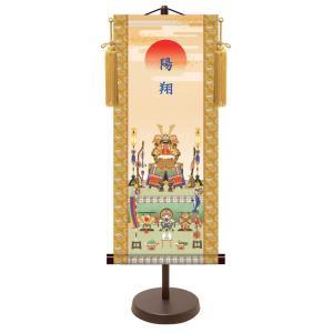 名前旗・名入れ掛け軸 端午の節句 鎧兜飾り(中) スタンド付き・納期約2週間(T7B-001M)|ouchiku