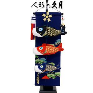 五月人形 久月作 「室内 鯉のぼりタペストリー」吊るし飾り(TAK-05)|ouchiku