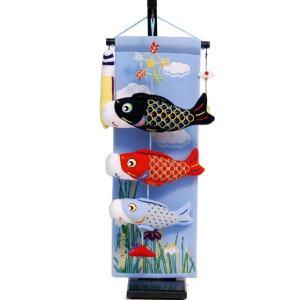 五月人形 久月作 「室内 鯉のぼりタペストリー」吊るし飾り(TAK-08)|ouchiku