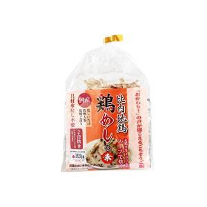 比内地鶏 鶏飯の素 2〜3人前 2号炊パック ouchiku