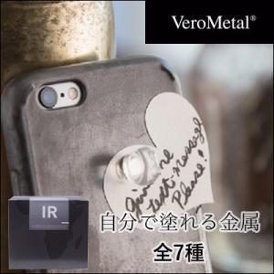 ニッペホームプロダクツ VeroMetal(ヴェロメタル) 100g 全7種 DIY リメイク 工作 塗料|ouchioukoku