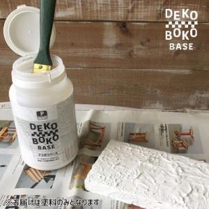 ニッペホームプロダクツ P-Effector デコボコベース 500ml 漆喰風装飾 DIY リメイク 工作 塗料|ouchioukoku