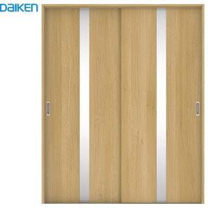 大建工業 引戸・引違セット 0Cデザイン (見切枠/固定枠) 内装ドア ouchioukoku