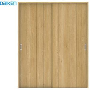 大建工業 引戸・引違セット 0Sデザイン (見切枠/固定枠) 内装ドア ouchioukoku
