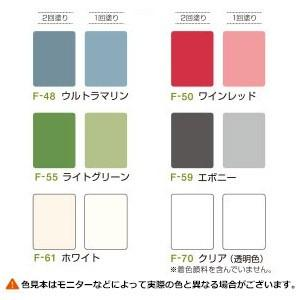 ターナー色彩 ESHA カラーオイル 2.5L オーク 屋内外木部用 エシャ 保護 着色 屋外でも使用可 DIY リフォーム|ouchioukoku|03